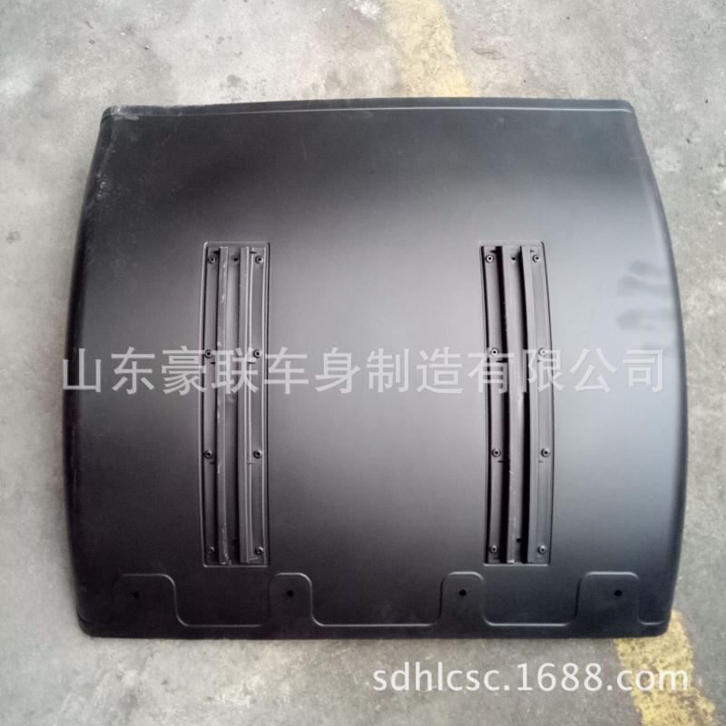 济南徐工汉风驾驶室后轮后挡泥板  原厂配件厂家直销厂家价格图