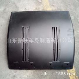 濟南徐工漢風駕駛室後輪後擋泥板  原廠配件廠家直銷廠家價格圖