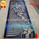 皇宫国际不锈钢屏风 中式简约金属隔断 镂空艺术花格屏风生产厂家