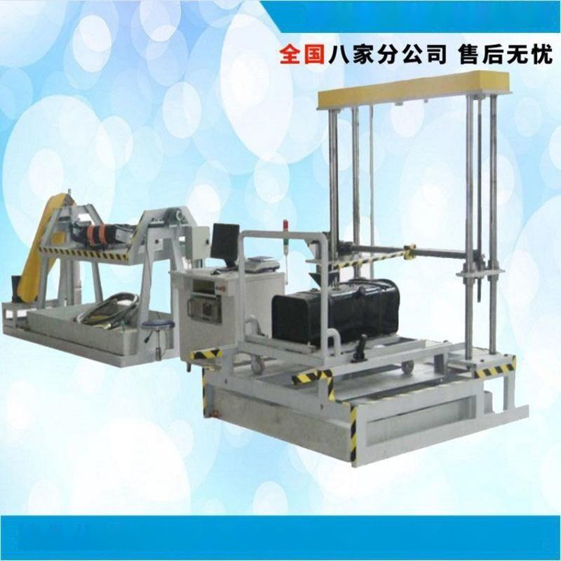 厂价直销 汽车燃油箱综合性能耐久寿命实验台 试验机