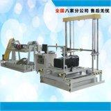 廠價直銷 汽車燃油箱綜合性能耐久壽命實驗臺 試驗機