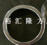 35BA03DhU1 陶瓷球低溫泵專用軸承 35BA03D 耐低溫軸承