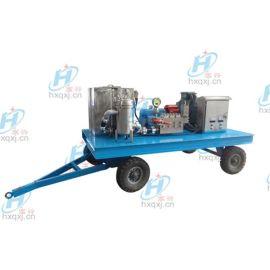 工业电动高压清洗机 化工厂换热器冷凝器清洗机