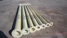 玻璃钢法兰盘扬水管 农田灌溉双法兰盘立式输送玻璃钢管道