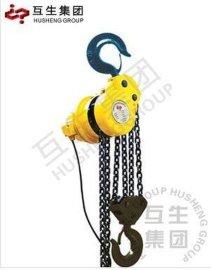 DHP环链电动葫芦慢速群吊爬架专用