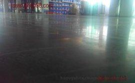 水泥地面硬化剂,专业生产销售水泥地面硬化剂