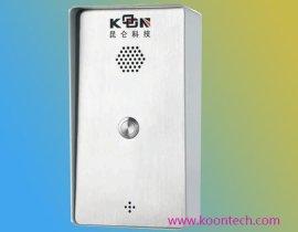 昆仑KNZD-42系列IP门禁对讲电话,IP可视电话机