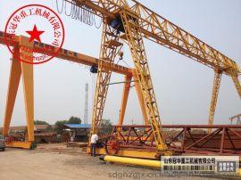 32吨龙门吊双梁门式起重机