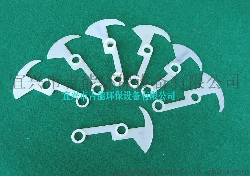 回转式机械格栅配件 尼龙耙齿 格栅耙齿