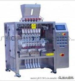 广州QB-DXDK-450速溶咖啡包装机