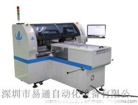 贴片机 国产led贴片机 SMT贴片机** 深圳市易通自动化设备有限公司