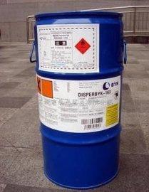 毕克BYK-9151润湿分散剂