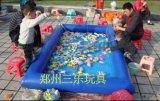 兒童充氣水池多少錢?小型釣魚池什麼價格?