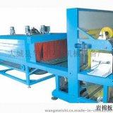 厂家提供眼棉玻璃棉包装机