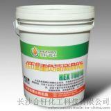 南昌低溫潤滑脂/-40℃低溫潤滑脂 哪家防凍好?