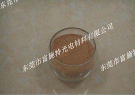 氧化铈抛光粉PD-3004A