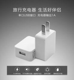 威僖小体积**USB电源适配器 平板电脑充电器厂家