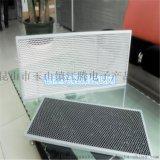 江騰活性炭蜂窩狀過濾棉  鋁基光觸媒過濾網JT6023  泡沫銅