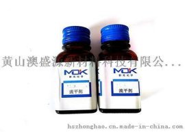 MOK-5124S胶衣树脂润湿分散剂