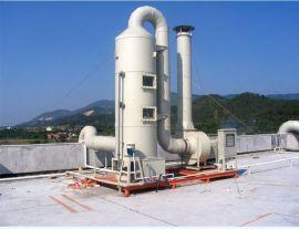 空气污染治理装置,有机废气净化设备