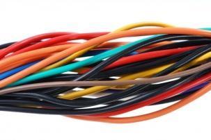 亨仪阻燃耐高温控制电缆ZRC-KVV22P