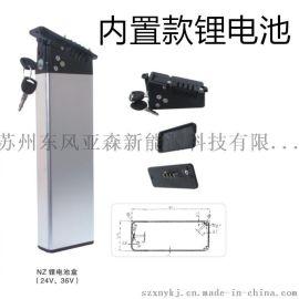 24v36v电动轮椅车内置式电动车锂电池组