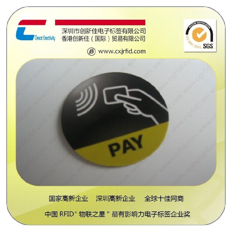 NFC食品药品源料溯源管理标签, 手机nfc标签, 不干胶NTA