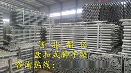 新疆都亿建材 盘扣生产、厂家批发 优质Q345B钢管做主构件 盘扣式脚手架产品特性及工程承包优势