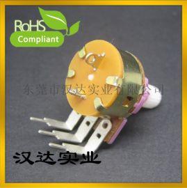 149可调电位器 B500K调光带开关电位器 粉色塑料旋转可调电位器