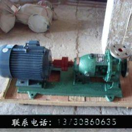 厂家 四川化工泵 CZ不锈钢耐腐化工泵 化工离心泵