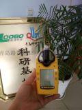 加拿大BW GAMIC-5VOC检测仪