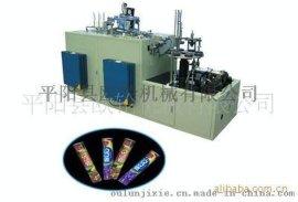 欧轮ZB-LT 全自动冰筒成型机纸杯机
