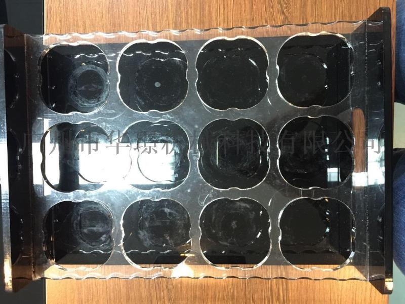 亚克力杯架 消毒酒杯专用杯架 6格9格杯架 可定制