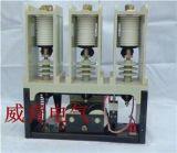 立式真空接觸器CKG-12/160