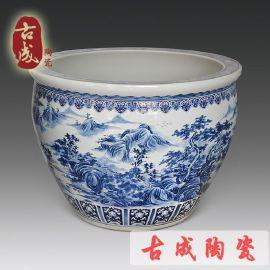 陶瓷艺术缸 观赏镇宅风水缸 手绘青花瓷大缸 厂家直销