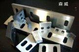 各种材料耐用粉碎机刀片 破碎机刀片