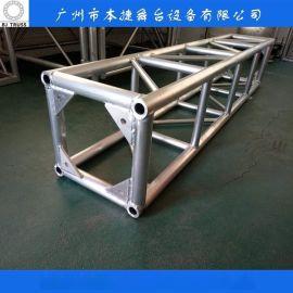铝合金四方架小型螺丝式四方铝合金桁架LS-350