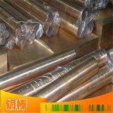 云洛销售H59国标黄铜棒H62六角黄铜棒 环保实心铜棒