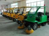 電動四輪掃地車吸掃結合道路專用清掃車別墅掃路機掃地車廠家品牌|掃地車價格