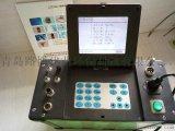烟尘烟气主机LB-70C可测7组分烟气含量