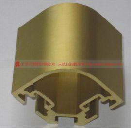 佛山|铝型材定制开模|橱柜铝型材立柱|国标
