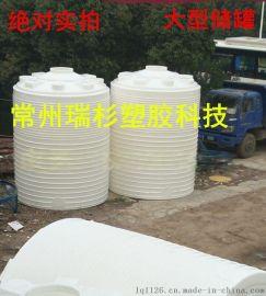 厂家直供 河北邯郸 PT-5000L 塑料水塔 耐热耐冻 化工制剂