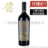 智利珍藏佳美娜干红葡萄酒 原瓶进口彭德林红酒