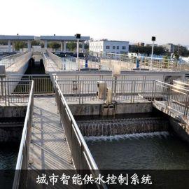 中易云 城市智能供水控制系统 数据实时监测 控制 物联网解决方案定制