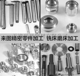 高质国标不锈钢焊接定制 可加工