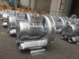 220v環形鼓風機