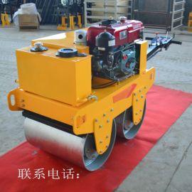 手扶自走式压路机 柴油电启动双钢轮振动压实机