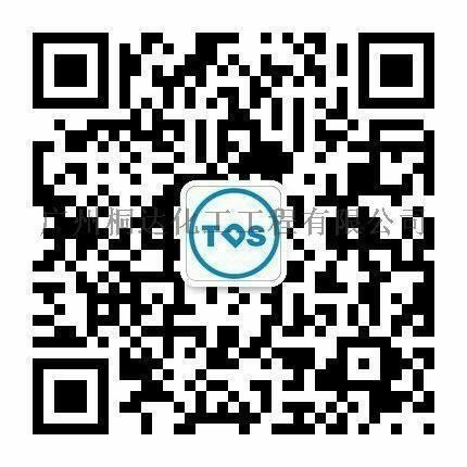 YZS-041 水性木器漆打磨剂、水性木器漆研磨剂、水性工业漆打磨剂、水性工业漆研磨剂 水性涂料助剂 提高涂层表面疏水性、提高打磨效率 油漆助剂