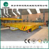 加裝節能裝置隧道穿梭車 橋樑設備運輸車