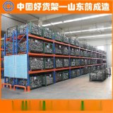 山東濟寧貨架廠家 重型托盤貨位貨架 倉庫貨架圖片